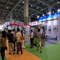 2018广州国际灌装工业及称重设备展览会