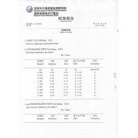 智慧源GDS-5B秒表检定仪