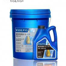供应沃尔沃高性能重负荷车用齿轮油GL-5 85W-90,沃尔沃GL-5 EP 85W-90车用齿轮油