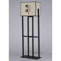 地下室新中式落地灯 布艺现代中式灯具 简约现代中式灯具加盟