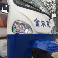 三个轮的电动环卫车参数 充电快捷的马路环卫车 金尔惠节能省钱电动清运车