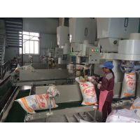 【供应】面粉包装机 称重式充填机(粉剂打包称)粉末打包机