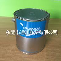 日本住矿SUMICO White Alcom Grease No.2食品级润滑脂 242272