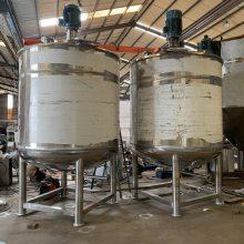 小型香膏生产设备 日化洗液搅拌锅 均质乳化搅拌罐生产厂家