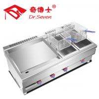 奇博士关东煮机煎炸煮三合一组合机商用电热油炸炉煤气扒炉煮面炉