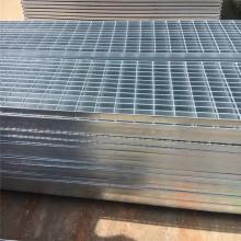 江西钢格栅 钢格栅板重量 防滑踏步板厂家