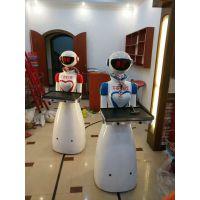 潍坊百航第五代新款智能餐厅送餐迎宾机器人服务员