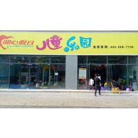 武汉淘气堡儿童乐园