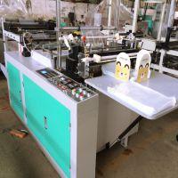 浙江温州瑞安可定制PE聚乙烯塑料平口袋制袋机厂家直销LDPE袋机