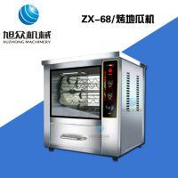 郑州烤地瓜机烤红薯机电热烤玉米炉土豆烘烤机烘烤水果的机器