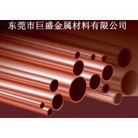 东莞巨盛生产销售磷铜管,价格从优