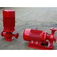 自动消防喷淋泵XBD10/11.9-80L-HY 消火栓泵XBD8.5/11.4-80L不锈钢叶轮
