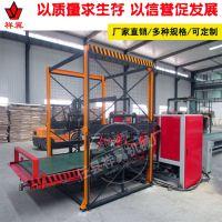 全自动铺板机 自动铺板机价格 数控排板机