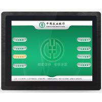 12寸3MM超薄嵌入式工业显示器 4:3正屏防水防尘高清HDMI接口非触摸