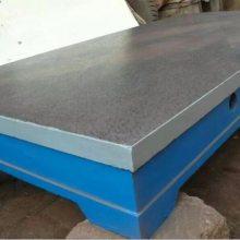 1级检验铸铁平板厂家推荐【瑞美机械】售后有保障