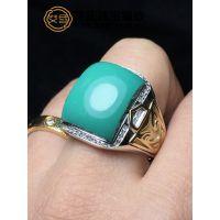 【珠宝镶嵌】松石的镶嵌工艺与绿松石的雕刻工艺