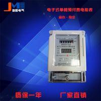 浙江松夏电表DDSY722单相电子式预付电能表 15(60)A卡表
