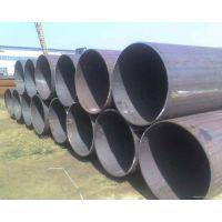 供应Q235B 609*16大口径直缝钢管 现货销售