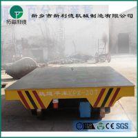 厂家供应 KPX-25t蓄电池供电 电动平车 转运输搬运设备