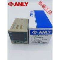 台湾安良ANLY原装正品多功能数位式计数器H5KLR-8P ACDC100-240V