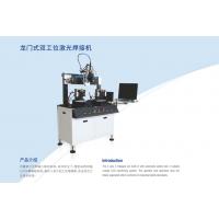 双工位激光焊接机 在保证加工质量的前提下 加工速度快 效率高
