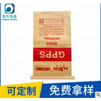 江苏厂家供应纸塑复合袋 牛皮纸塑袋 多规格精美中缝牛皮纸打包袋