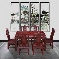 941红木网_古典中式【非洲酸枝餐桌】七件套_东阳红木家具品牌