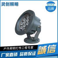 浙江杭州城市灯光亮化专家LED投光灯科锐芯片高亮度-推荐灵创照明