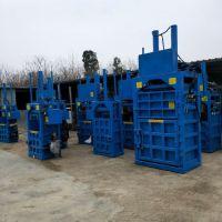 厂家定做各种型号液压打包机 废纸废料打包机多少钱一台