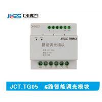 巨川电气科技 L5103D10LP 智能照明调光器 L5103D20LP,L5103D5LP