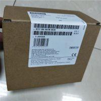 西门子PLC S7-200SMART 6ES7288-1CR40-0AA0 CR40经济型CPU模块