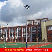 九江户外篮球场灯杆生产厂家/学校体育场8米球场灯杆配400瓦金卤灯