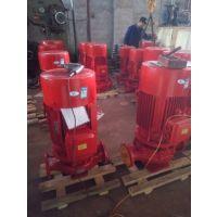 贵阳电动喷淋泵XBD8.6/20-SLH流量计算