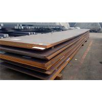 济钢牌DH36船板 喷涂DH36钢板 出口切割定尺热轧中厚板