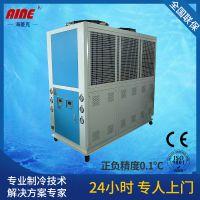 海菱克高品质水冷式冻水机,深圳风冷式冻水机