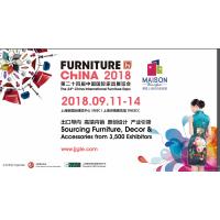 上海家具展展位预定和广州2019光亚展展位预定