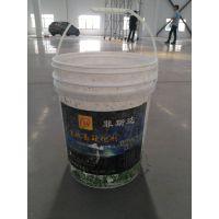 供应江西贵溪市混凝土密封固化剂--瑞金市水泥无尘硬化剂