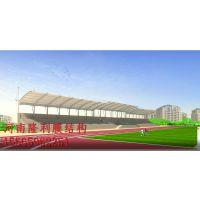 通辽膜结构主席台,体育场看台由拥有国际上先进的设计理念、精湛的建筑技术的河南隆利公司设计制作