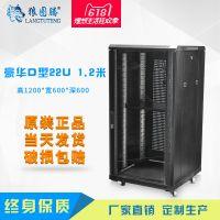 狼图腾机柜豪华H型 18U 600*600 1米 服务器机柜 平网门