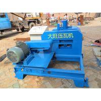 全自动止水钢板机设备生产厂家