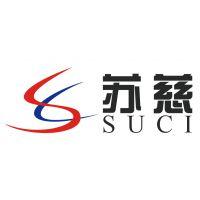 上海苏慈实业有限公司