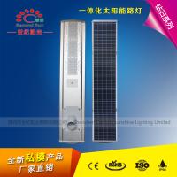 若日新款80led太阳能人体感应灯太阳能庭院灯一体化围墙灯柱头灯
