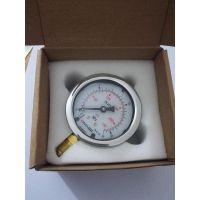 原装进口德国德玛仕DMASS压力表10MM G1/2 40MPA 耐震充液