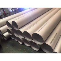 深圳不锈钢高级焊管,供应304不锈钢工业焊管Φ33.4X3.38