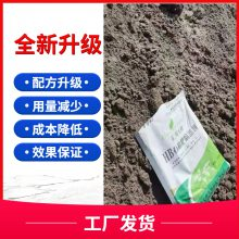 有机肥发酵腐熟剂 有机肥发酵剂 有机肥发酵菌种 微生物发酵剂