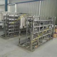 洛阳厂家供应2吨双极高质量反渗透水处理设备 河南诚信厂家专业定制