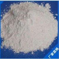 厂家供应水性硬脂酸钙 工业级硬脂酸钙 白色易分解脂酸钙 高品质
