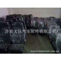 中国重汽座椅大全 批发金王子座椅总成 司机座椅 JWZ主座椅及配件
