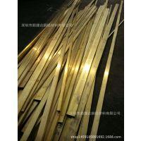 H62国标环保黄铜排 电工业零件黄铜排 3*3mm 4*4mm