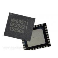 新捷电子无线充电芯片NE6051/NE8051/NE6011/NE8151
